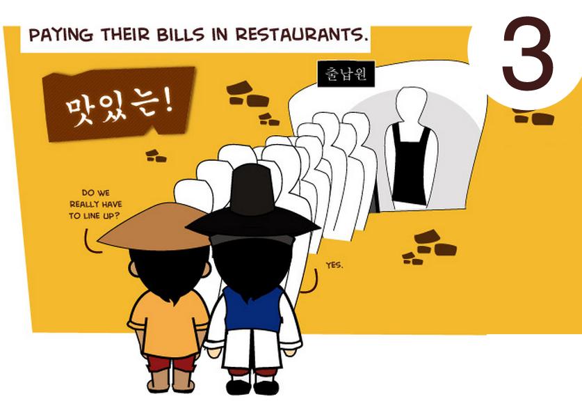 korean filipino culture differences photo 3