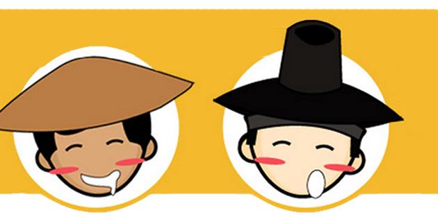 korean filipino culture differences photo 7