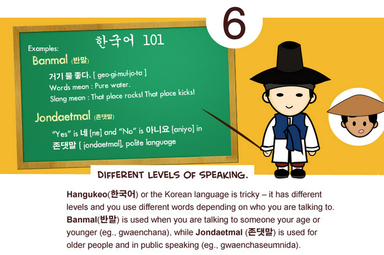 korean filipino culture differences photos 6