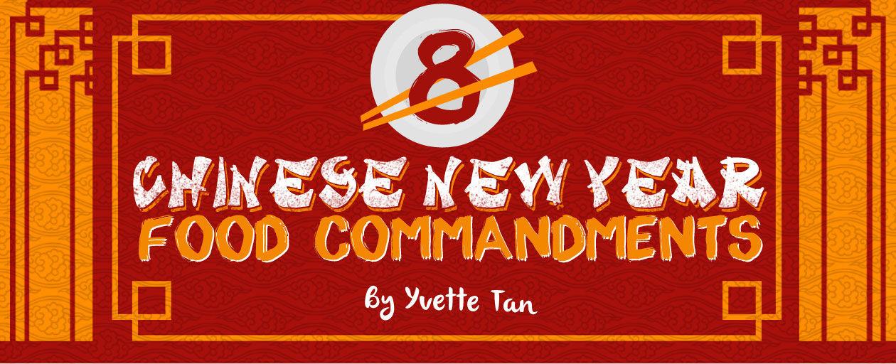 chinese-food-commandments-headtitle