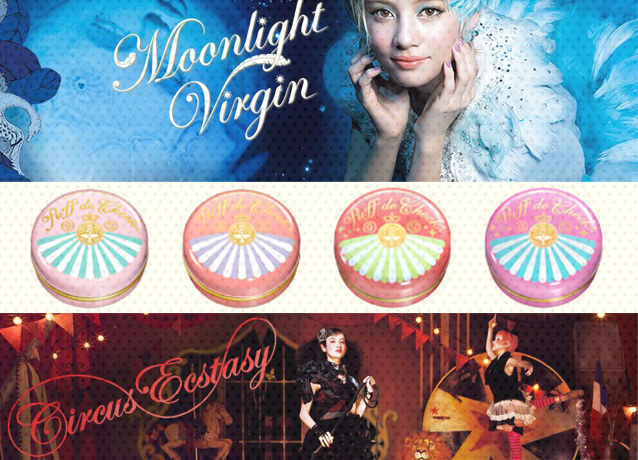 beauty products packaging kate photo 7