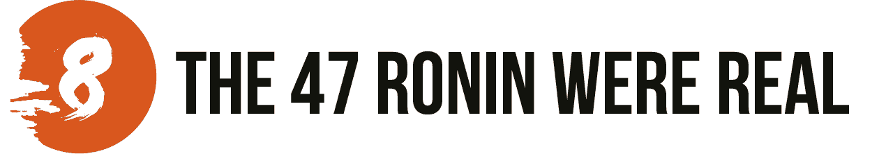 47-RONIN-text-number-8